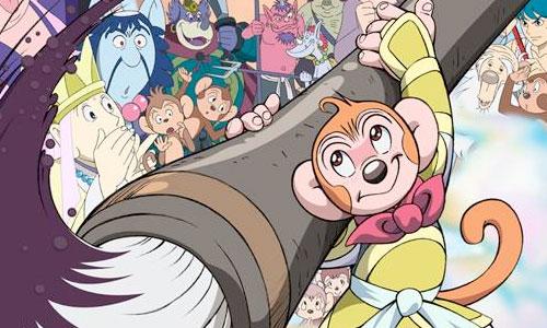 La Leyenda de Son Goku