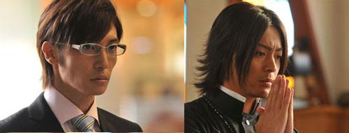 Michio Tuki y el padre Garai