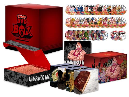 DVD Box Musculman
