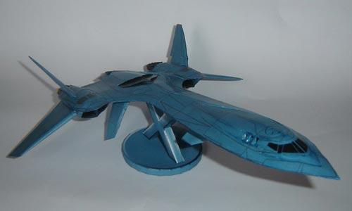 Recortable el X-Men Blackbird Jet