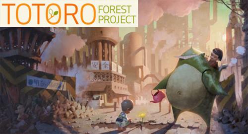 Fundacion Bosque de Totoro