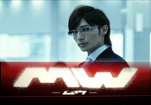MW de Osamu Tezuka
