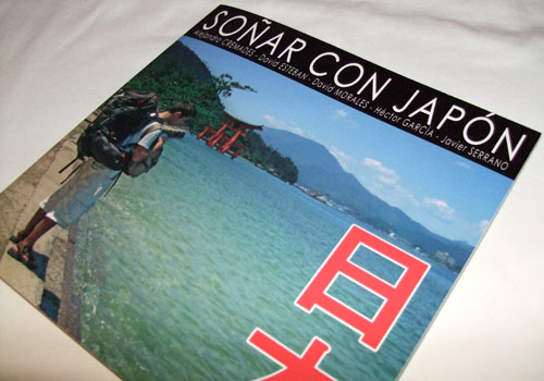 Soñar con Japon