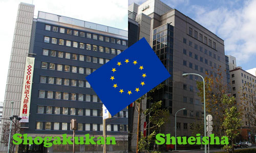 Shogakukan y Shueisha