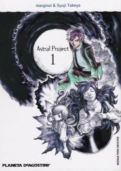 astralproject.jpg