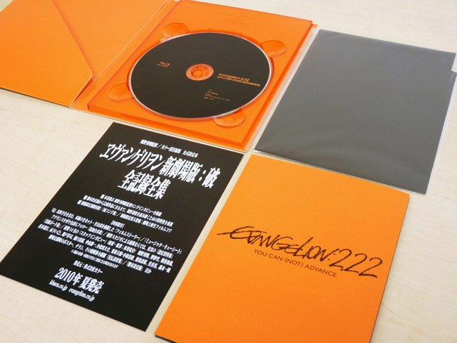 Rebuilt of Evangelion 2.22 DVD Blu-ray Gainax