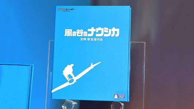 Nausicaä Ghibli Hayao Miyazaki Blu-ray