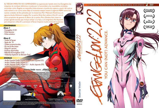 Selecta Vision Evangelion 2.22