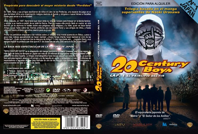 20th Century Boys DVDs España