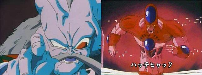 Dragon Ball Gaiden OVA