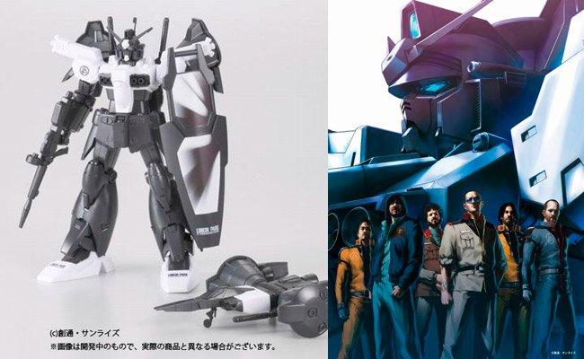 Gundam Linkin Park