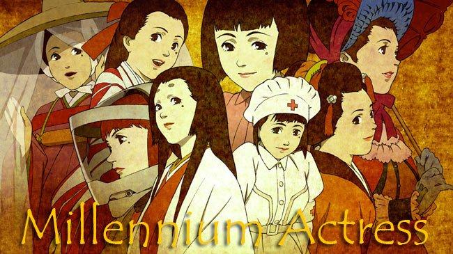 Millennium Actress: Las múltiples vidas de Chiyoko