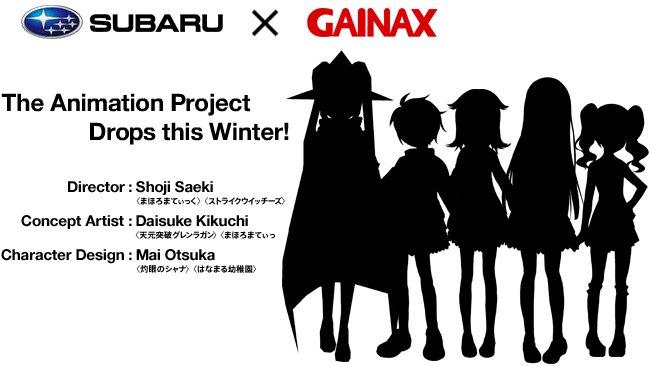 Gainax Subaru anime proyect