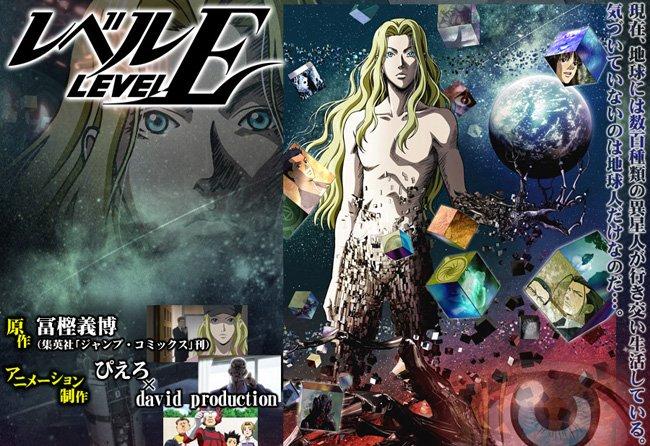 Level E Pierrot
