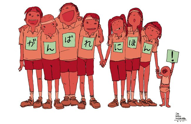 Japón ilustración solidaridad