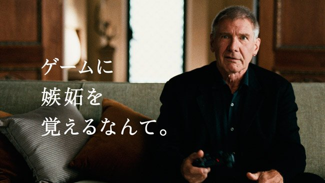 Harrison Ford Uncharted 3