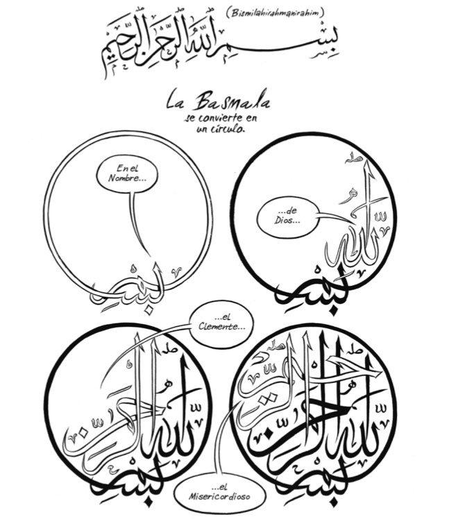 habibi_bismillah.jpg