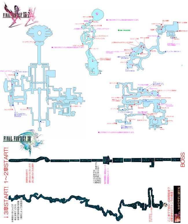Comparación de los mapas de Final Fantasy XIII contra Final Fantasy XIII-2