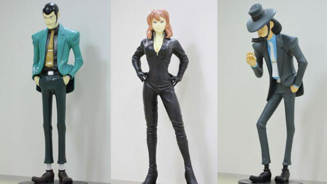 Figuras Lupin III tamaño real