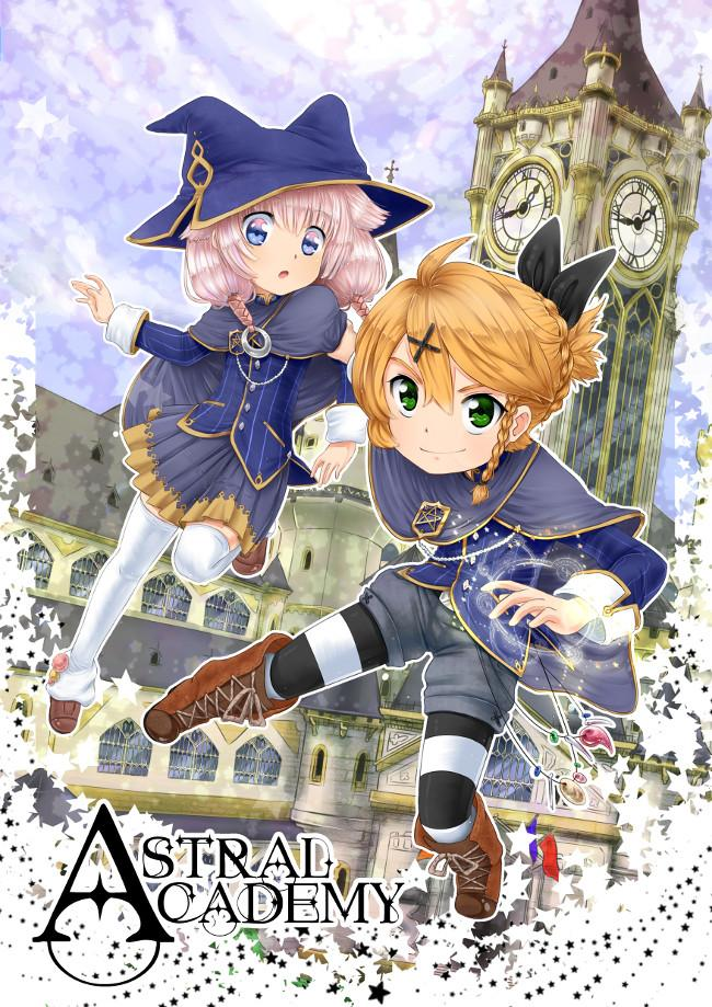Poster Astral Academy