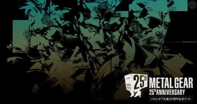 Película Metal Gear